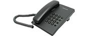 Телефони для дому та офісу