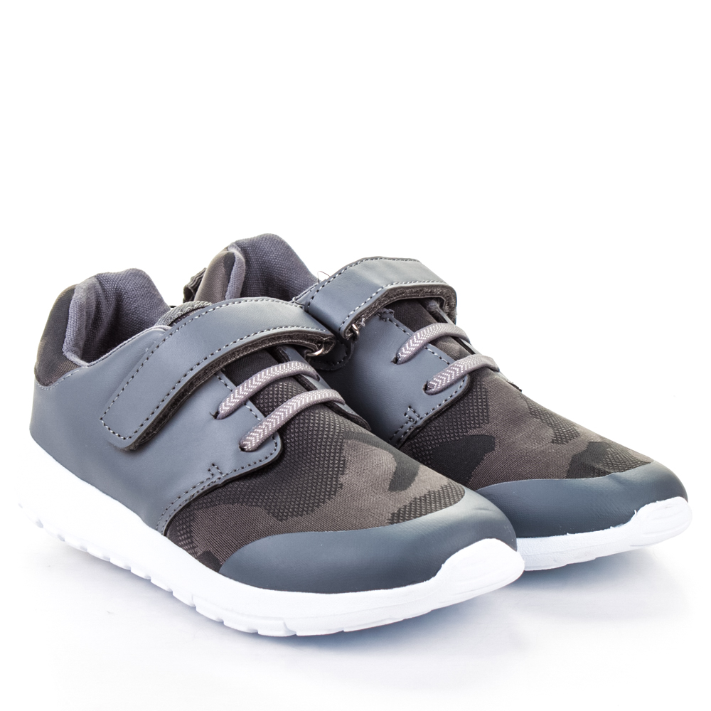 b852a7f066d8b0 Туфлі дитячі для хлопчиків (525764) * – купити в інтернет-магазині АШАН