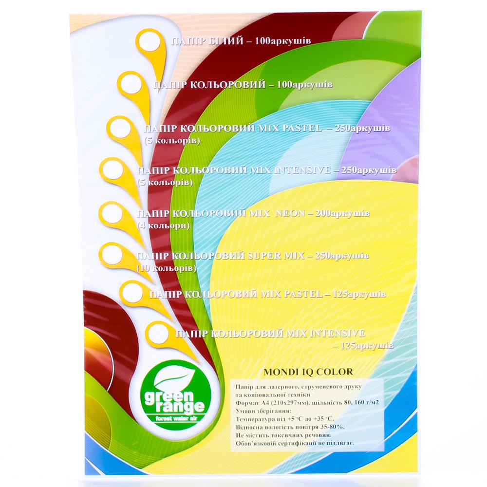 Набір паперу Green Range (20 шт)   – купити в інтернет-магазині АШАН cda56038b45c8