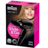 Фен Braun Satin Hair 1 HD 130 – фото 4