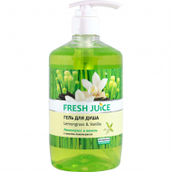 Гель для душа Fresh Juice Lemongrass&Vanilla, 750 мл