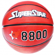Мяч для баскетбола SuperStar 8800, 7 размер