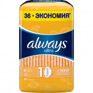 Прокладки Always Ultra Лайт, 36 шт.