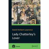 Дэвид Лоуренс. Lady Chatterley's Lover