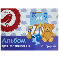 Альбом для малювання Auchan Red Bird, 20 аркушів, в асортименті