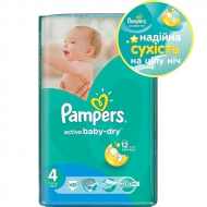 Підгузки Pampers Active Baby Dry Maxi, 49 шт.