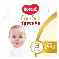Підгузки Huggies Elite Soft Pants, розмір 3, 6-11 кг, 54 шт.