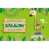 Альбом для малювання Cool For School CF60905 в асортименті, 12 аркушів