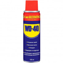 Мастило WD-40 124W700017, 100 мл + 25 мл