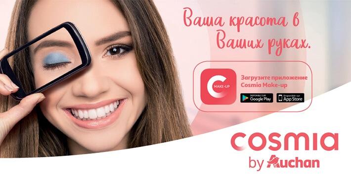 Cosmia