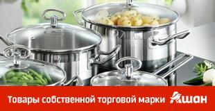 https://auchan.ua/media/wysiwyg/Товары собственной торговой марки